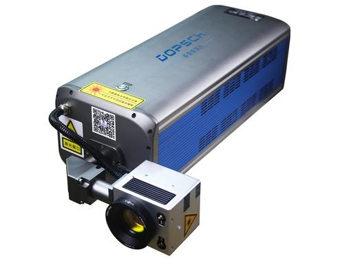 激光喷码机标识打印的特点与优势