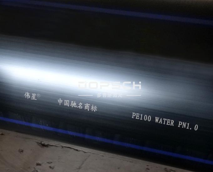 激光打标机运用于管材打标.