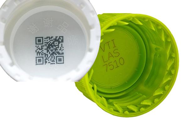 在饮料瓶盖内激光喷码