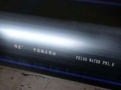在PVC、PE、PPR、PP管材上激光喷码