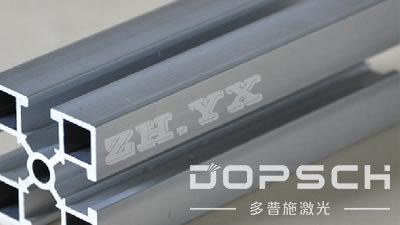 在铝型材件上激光打标