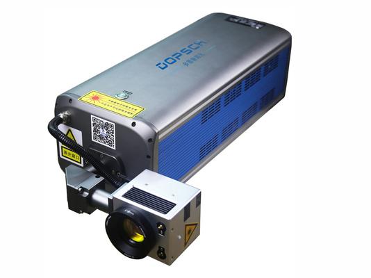 在线式紫外激光喷码打标机