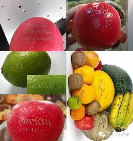 用激光打造水果时尚标签